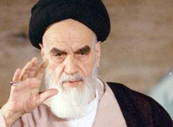 ذكريات حلوة لحياة الإمام الخميني