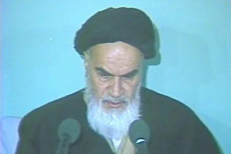 بیانات امام خمینی
