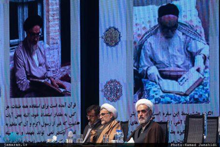 گزارش تصویری/ همایش قرآن و امام خمینی(س)