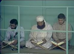 قرائت قرآن در محضر امام