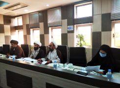 جلسه کمیته علمی «دومین همایش بین المللی قرآن در اندیشه و سیره امام خمینی (س)»