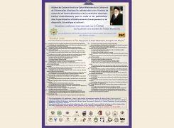 پوستر فرانسه دومین همایش بین المللی قرآن در اندیشه و سیره حضرت امام خمینی (س)