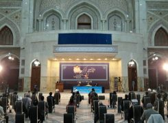 دومین همایش بین المللی قرآن در اندیشه و سیره امام خمینی(س) برگزار شد